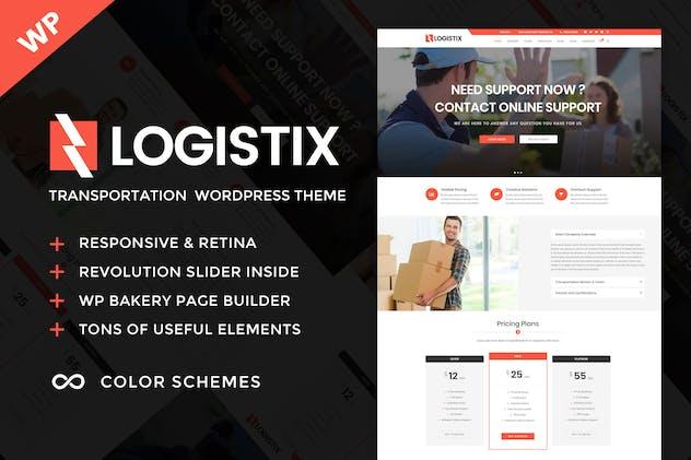 Logistix - Transportation WordPress Theme