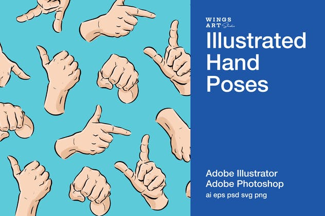 Illustrated Hand Poses
