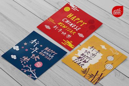 Handwritten Chinese New Year In Chinese Characters