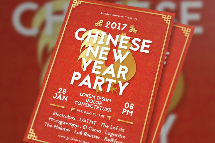 Thumbnail for Chinese New Year Flyer