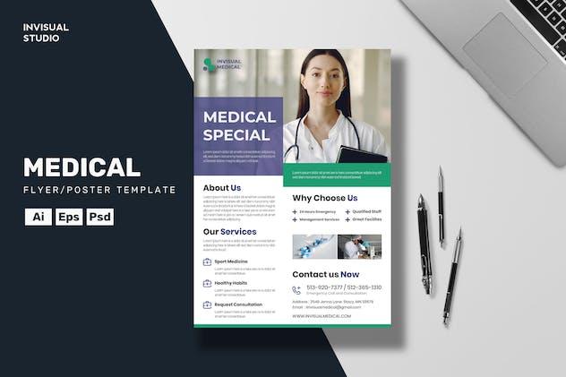 Medical - Flyer Template