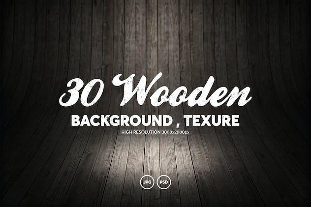 30 Wooden Backgrounds / Textures