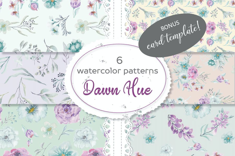 Set of 6 Watercolor Patterns: Dawn Hue