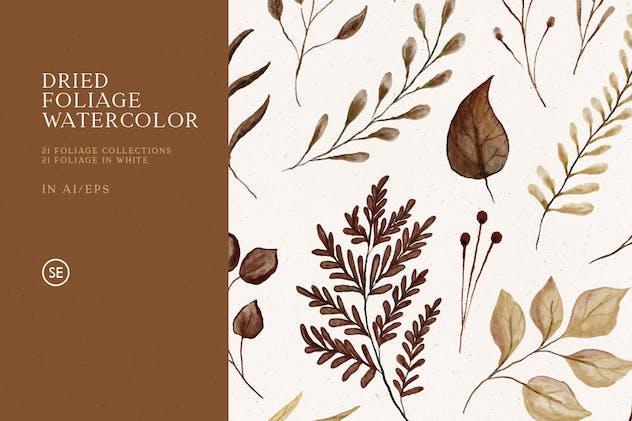 Dried Foliage Vector Watercolor