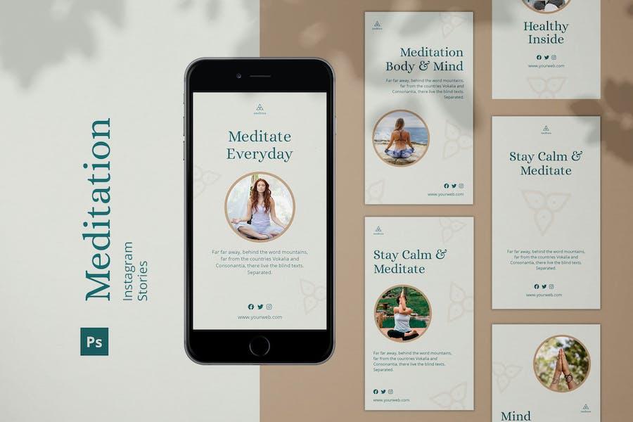 Meditation Instagram Stories