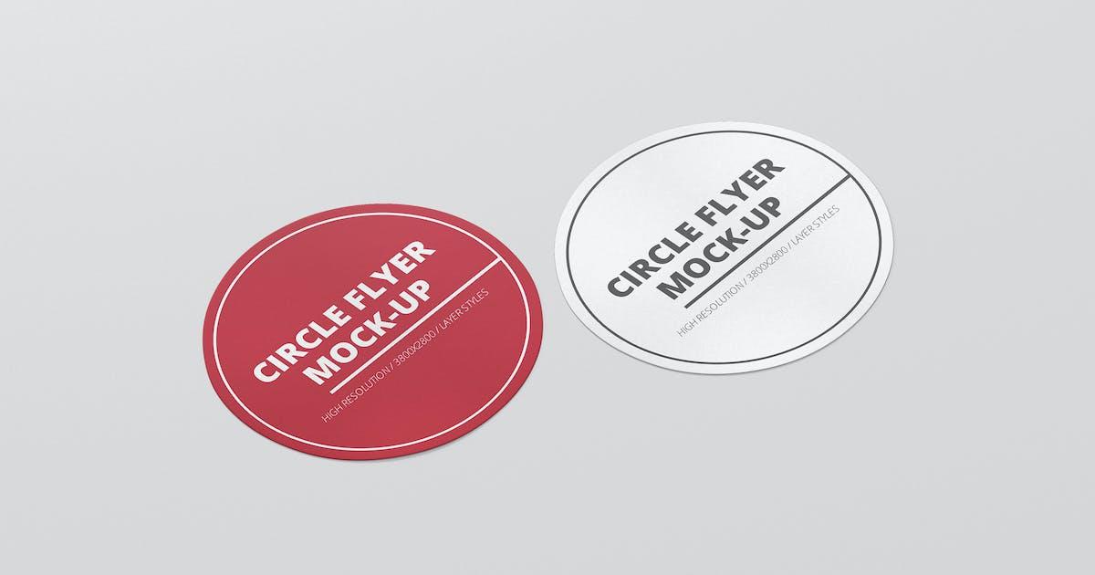 Download Circle Flyer Mockup by visconbiz
