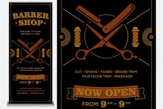 Barbershop #01 Roll Up Banner