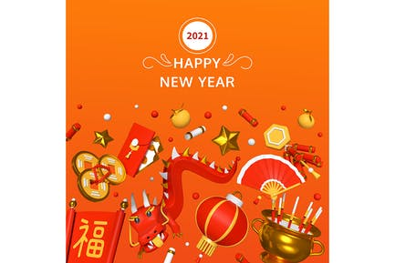 Happy Chinese New Year - colorful 3d banner