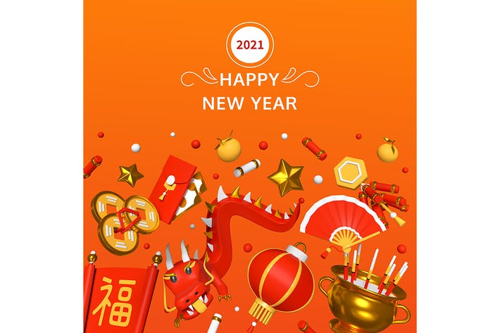Thumbnail for Happy Chinese New Year - colorful 3d banner