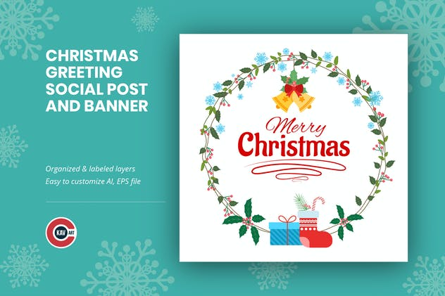 Christmas Greeting Social Media Post Banner