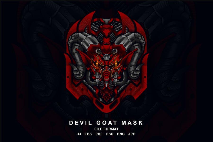 Маска козла дьявола