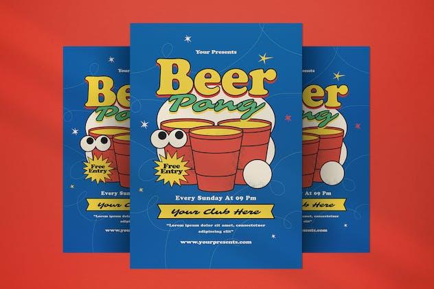 Beer Pong Flyer