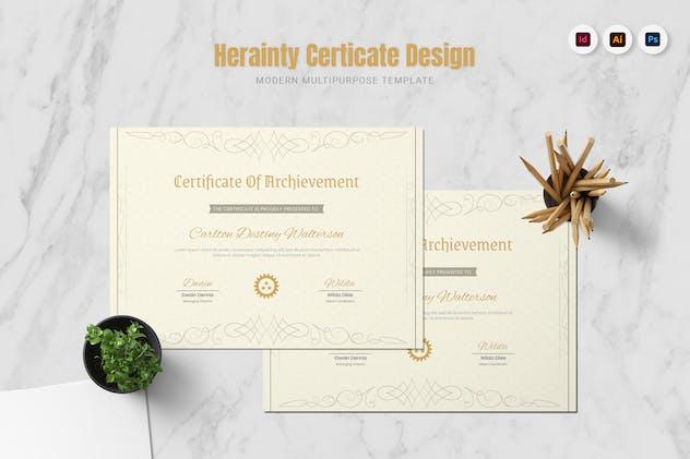 Herainty Certificate