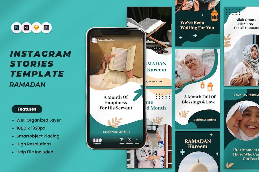Ramadan Instagram Stories