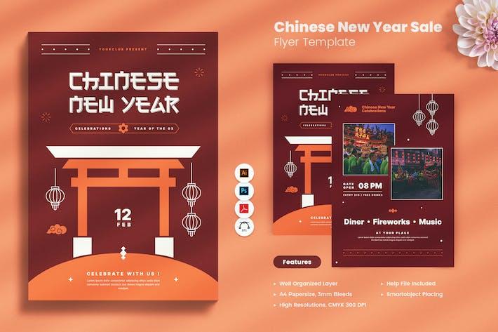Chinesisches NeujahrFlyer