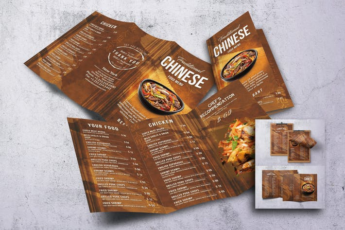 Cover Image For Chinese Food Menu Bundle V2