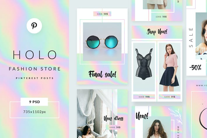 Thumbnail for Holo Fashion Store Pinterest Banners