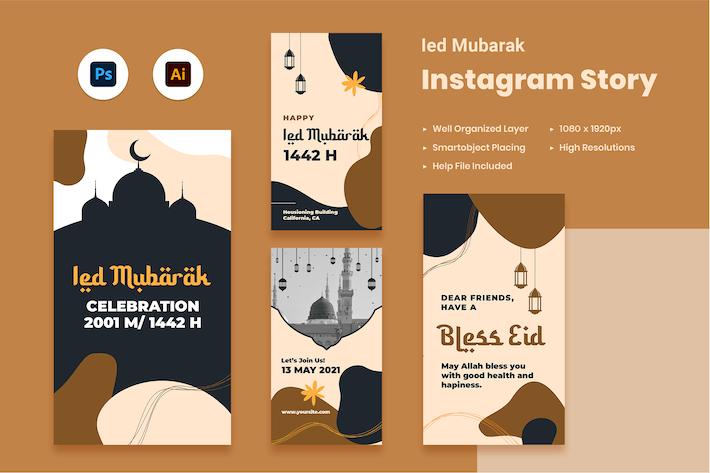 Happy Ied Mubarak Instagram Stories