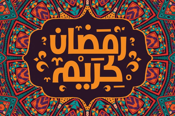 Thumbnail for Ramadan Kareem Colorful Mandala Pattern Background