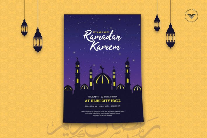 Thumbnail for Ramadan Flyer Template