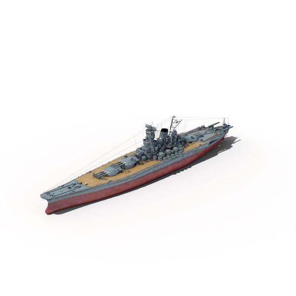 Cover Image for Japanese Battleship Yamato