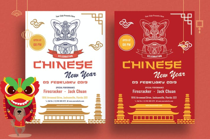 Cover Image For Chinese New Year Party Flyer-03