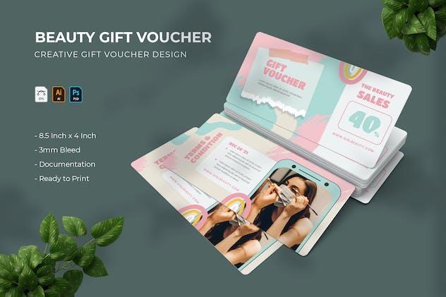 The Girl Beauty   Gift Voucher