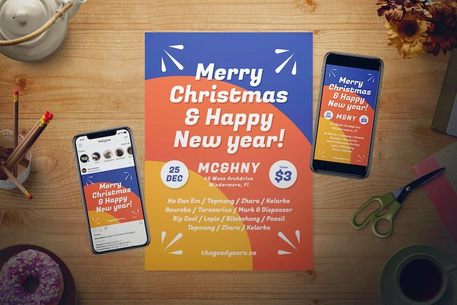 New Year Flyer Set