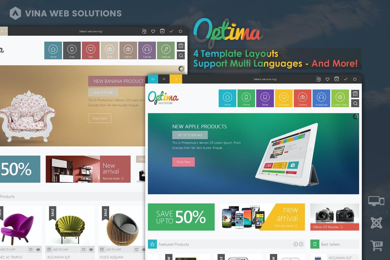 Optima Responsive Multi Store Joomla 3 Template By