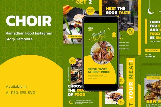 Ramadhan Iftar Food Instagram Story Template