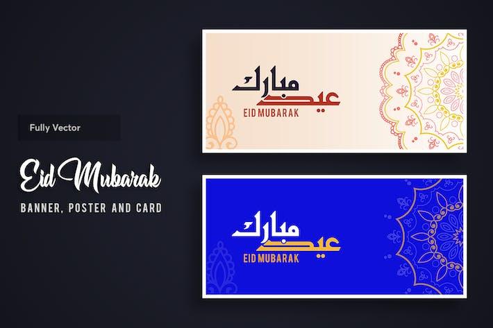Thumbnail for Eid Mubarak Banner 11.0