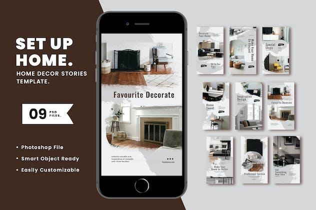 Set up Home Instagram Template
