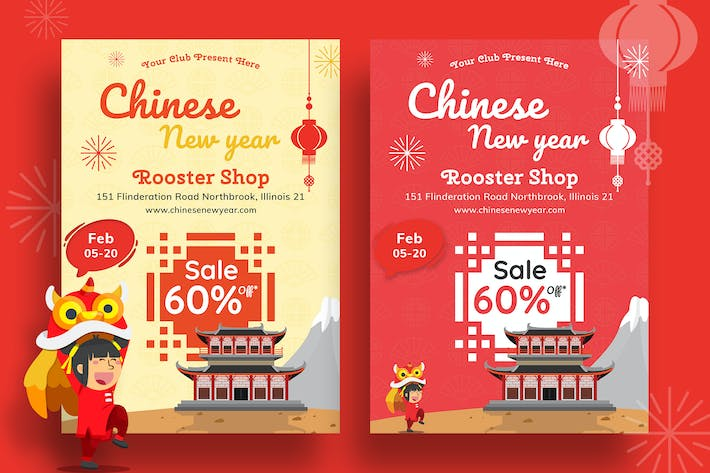 Thumbnail for Chinese New Year Sale Flyer-05
