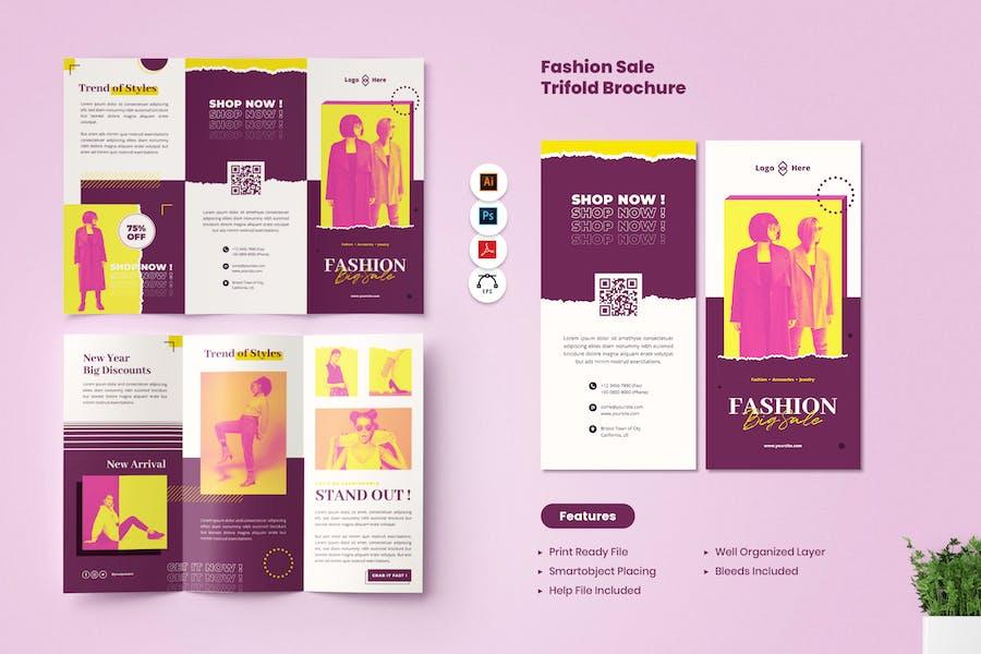 Fashion Sale Trifold Brochure