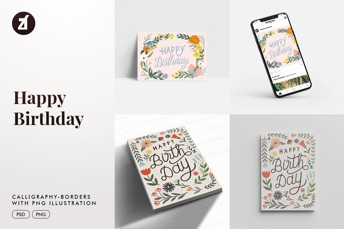 Thumbnail for Birthday calligraphy with hand-draw illustration