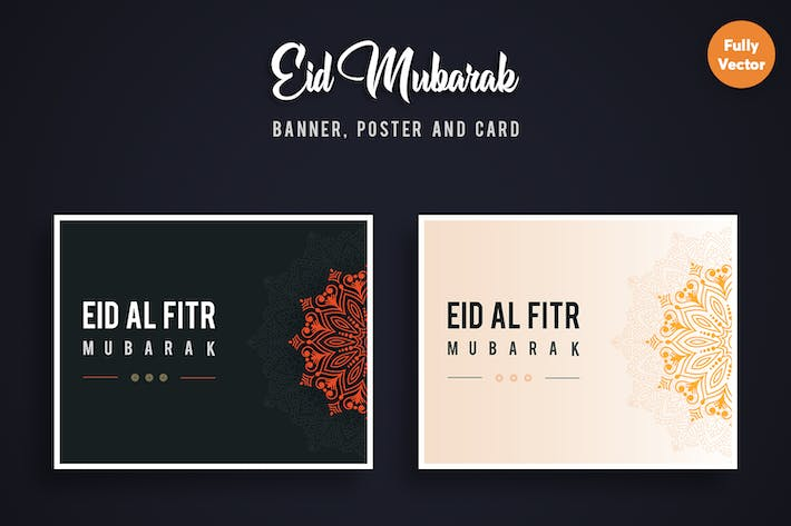 Thumbnail for Eid Mubarak Card 10.0