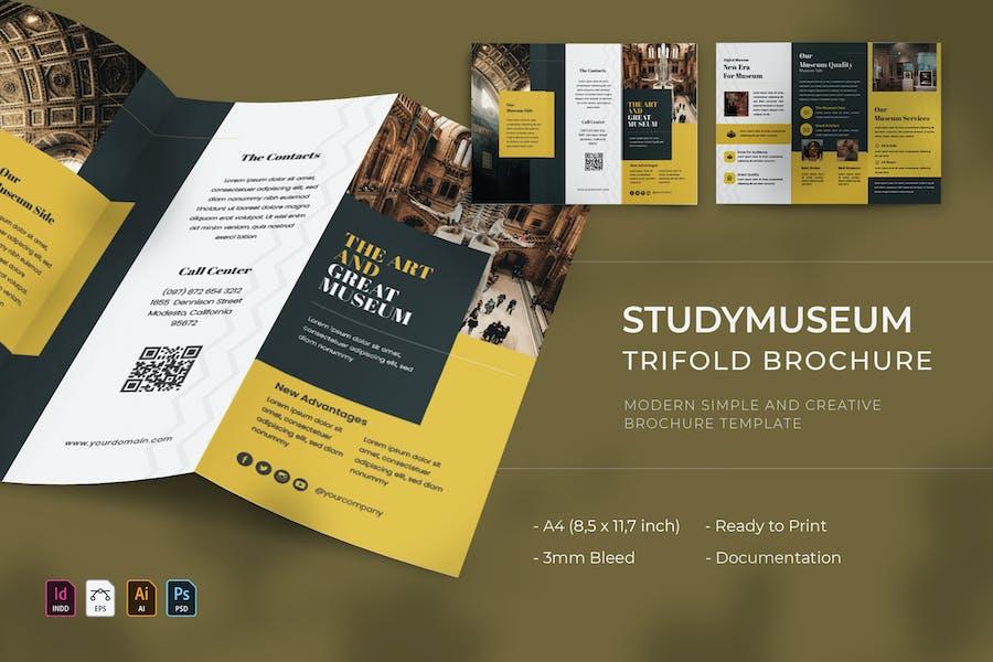 Studymuseum | Trifold Brochure