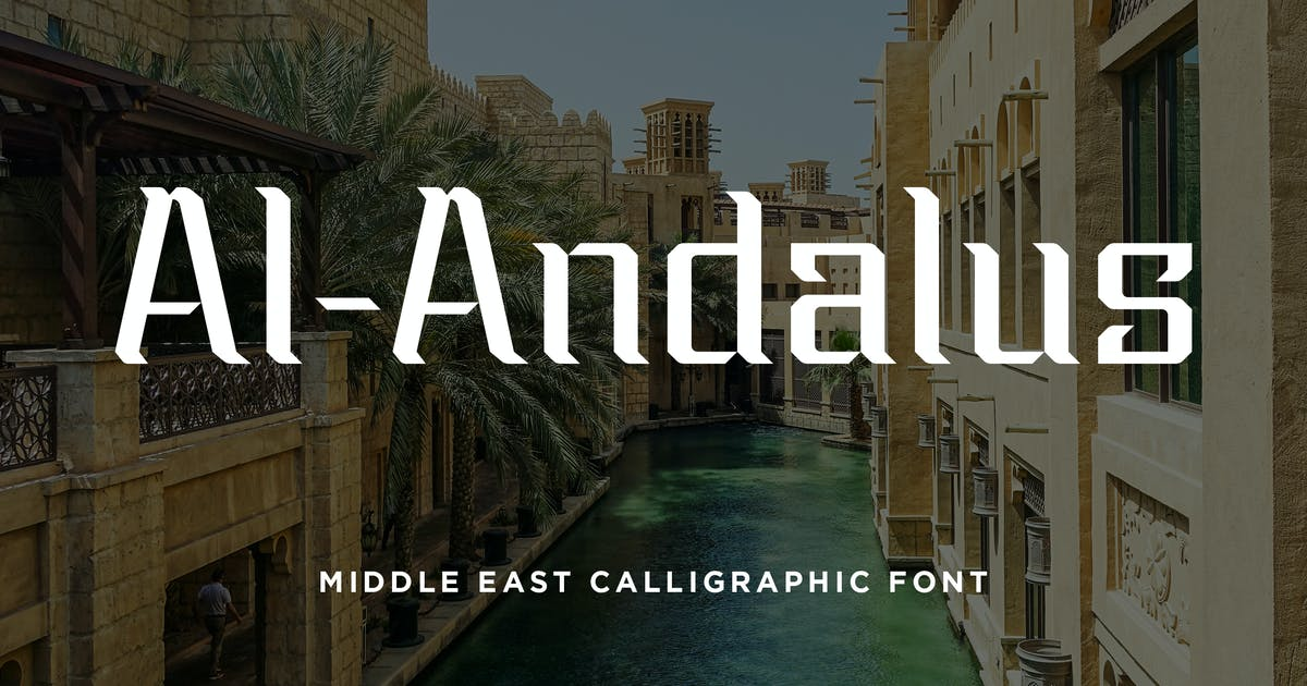 Download Al-Andalus - Middle East Calligraphic Font by konstantinestudio