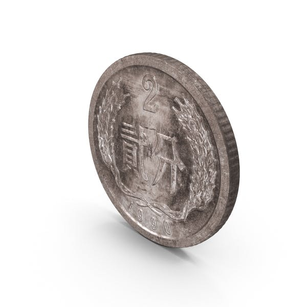 Thumbnail for 2 Fen Chinese Coin