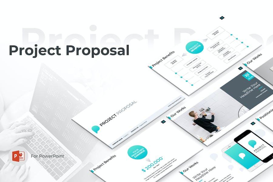 Шаблон предложения по проекту PowerPoint