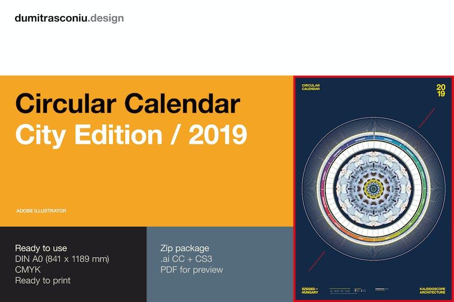 Circular Calendar 2019 - City Edition
