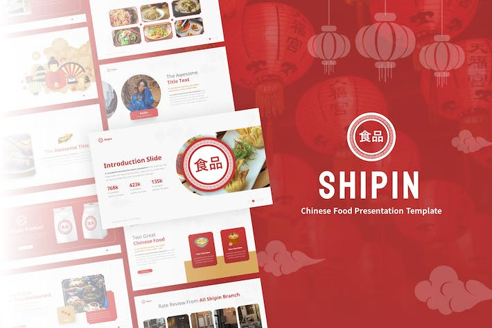 Shipin - Chinese Food PowerPoint Template