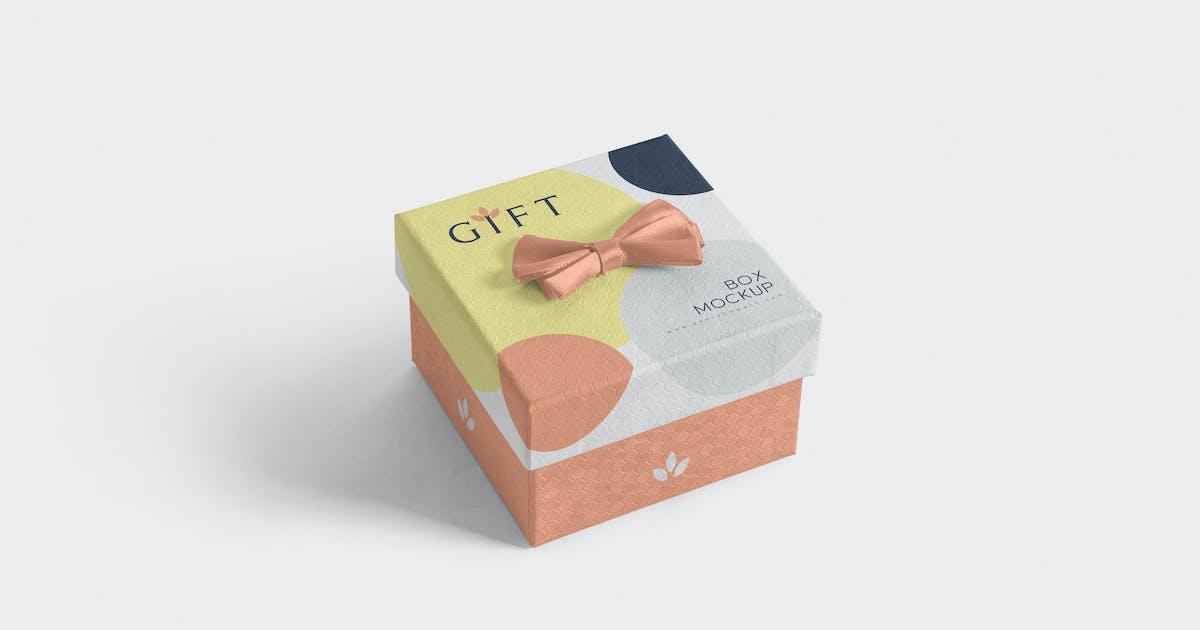 Download Square Gift Box Mockups by GfxFoundry