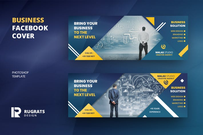 Thumbnail for Business R2 Facebook Cover Template
