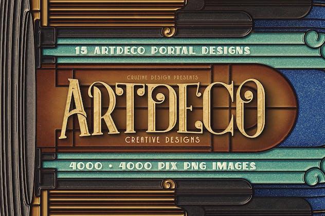 15 ArtDeco PNG Portal Designs