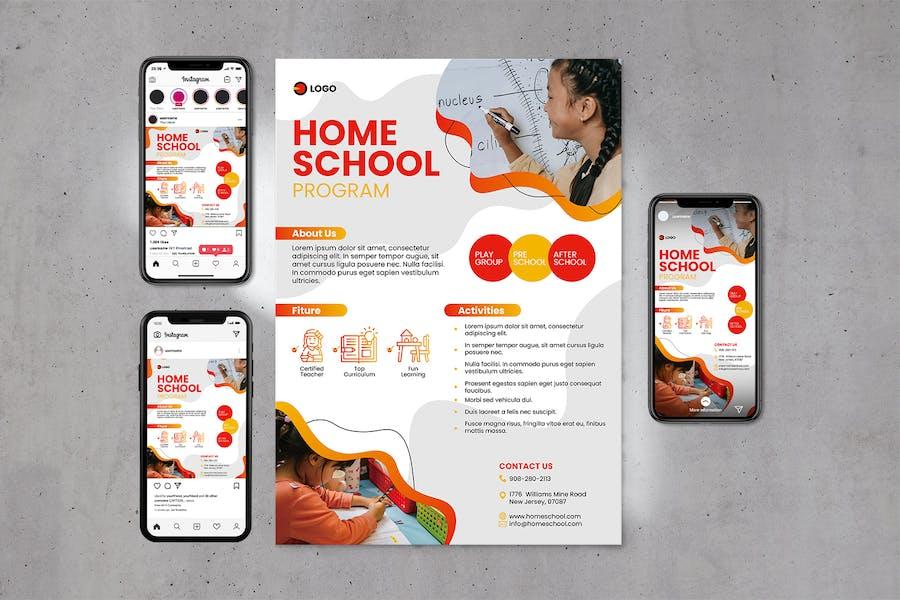 Home School - Print & Instagram Template