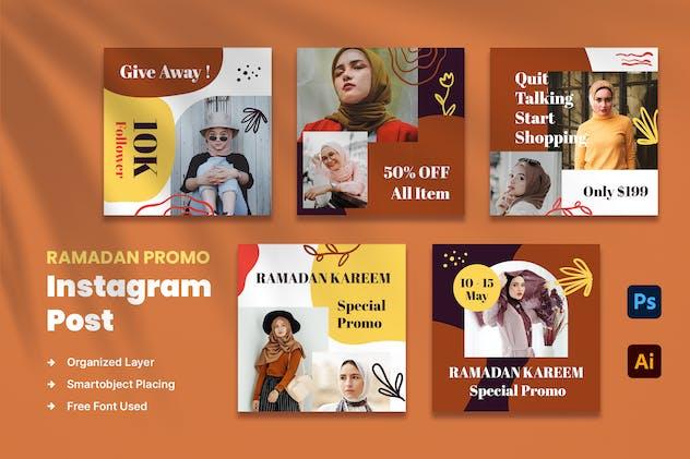 Ramadan Sale Promo Instagram Post