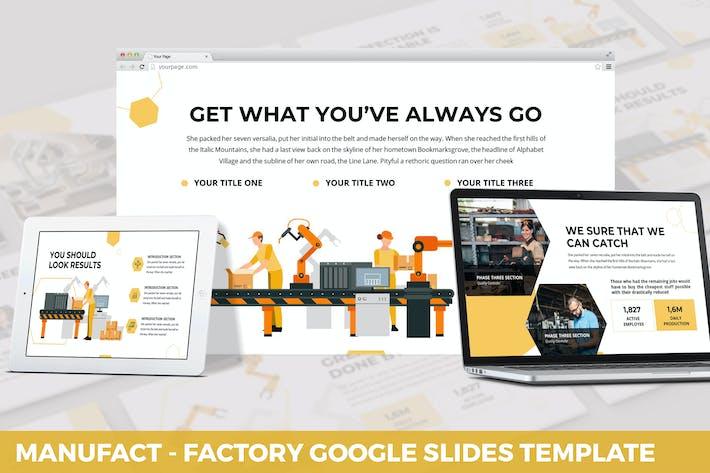 Изготовитель - Завод Google Слайды Шаблон