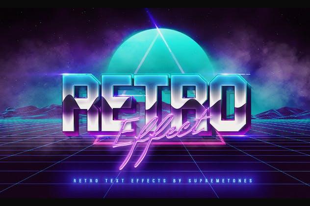 80's Retro Text Effect
