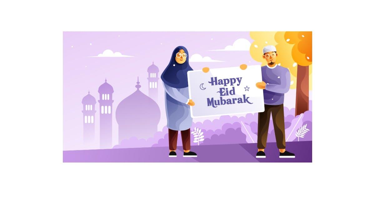 Muslim couples hold a banner happy Eid Mubarak by IanMikraz